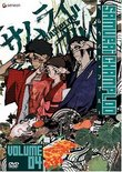 Samurai Champloo, Volume 4 (Episodes 13-16)