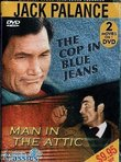 [DVD] Double Feature starring Jack Palance - The Cop In Blue Jeans & Man In The Attic from Movie Classics
