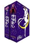Sailor Moon - Season Two - Uncut (Japanese Language Edition)