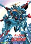Mobile Fighter G Gundam - Round 6