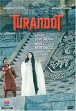 Giacomo Puccini - Turandot / Dimitrova, Martinucci, Gasdia, Arena, Montaldo (Arena di Verona 1984)