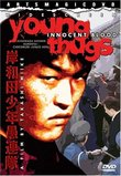 Young Thugs: Innocent Blood
