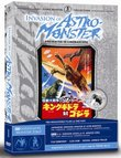 Invasion of Astro-Monster (aka Monster Zero)