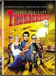 Thunderbird 6 (International Rescue Edition)