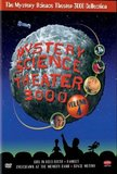 Mystery Science Theater 3000 Collection, Vol. 4 (Girl in Gold Boots / Hamlet [1961] / Overdrawn at the Memory Bank / Space Mutiny)