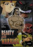 Beauty and Warrior (2006 DVD)