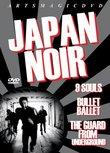 Japan Noir