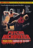 Psycho Kickboxer / Canvas of Blood