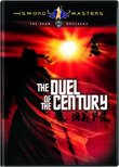 Sword Masters: The Duel of the Century **Shaw Brothers**