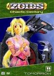 Zoids: Chaotic Century, Vol. 11 - Tomorrow