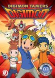 Digimon Tamers: The Complete Third Season