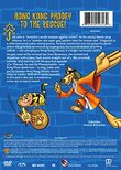 Hong Kong Phooey: The Complete Series