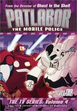 Patlabor - The Mobile Police, The TV Series (Vol. 4)