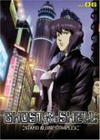 Ghost in the Shell: Stand Alone Complex, Volume 06 (Episodes 21-23)