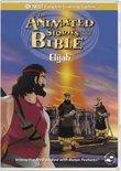 Elijah Interactive DVD