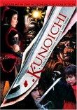 Kunoichi Collection: Kunoichi Deadly Mirage/Lady Ninja