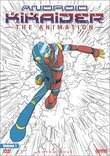 Android Kikaider - Lonely Soul (Vol. 1)