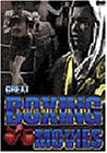 Great Boxing Movies (The Joe Louis Story / The Fighter / Fight For The Title)