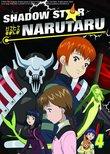 Shadow Star Narutaru, Vol. 4
