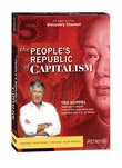The People's Republic of Capitalism with Ted Koppel