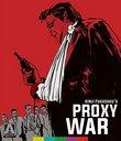 The Yakuza Papers: Proxy War [Blu-ray + DVD]