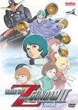 Mobile Suit Zeta Gundam II: Lovers (Movie)