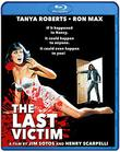 The Last Victim / Forced Entry (1975)
