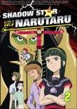 Shadow Star Narutaru (Vol. 2)