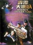 Where's Officer Tuba