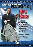 KANAZAWA MASTERING KARATE: KYU KATA