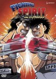 Fighting Spirit: V.15 One Step Further (ep.71-75)