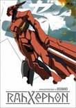 Rahxephon - Dissonance (Vol. 4)