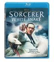 The Sorcerer and The White Snake [Blu-ray]
