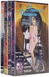 Passion's Obsession/The Exotic House of Wax/Veronica 2030/Andromina: The Pleasure Planet