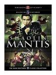Shaolin Mantis