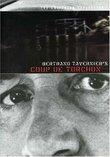 Coup de Torchon - Criterion Collection