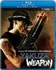 Yakuza Weapon [Blu-ray]
