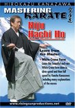 KANAZAWA MASTERING KARATE: NI JU HACHI HO (28 sets) WHITE CRANE