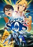 Project Blue Earth SOS Vol. 1: Invasion!