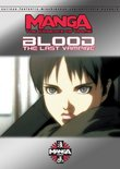 Essence of Anime: Blood the Last Vampire