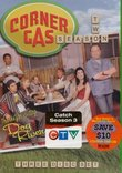 Corner Gas Season 2 (Boxset)