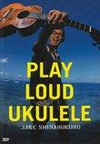 Play Loud Ukulele