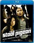 Stool Pigeon [Blu-ray]
