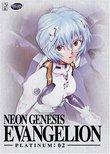 Neon Genesis Evangelion - Platinum Collection 2