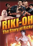 Riki-Oh - The Story of Ricky