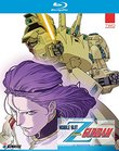 Mobile Suit Zeta Gundam Part 2 Collection [Blu-ray]