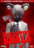 Executive Koala (DVD Special Edition)