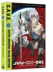 Jyu-Oh-Sei: Planet of the Beast King - The Complete Series