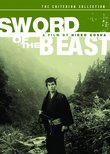 Sword of the Beast - Criterion Collection