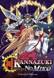 Kannazuki No Miko: Box Set
